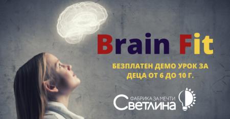 Brain fit